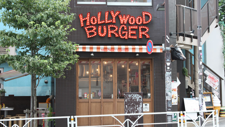 Hollywood.burger3