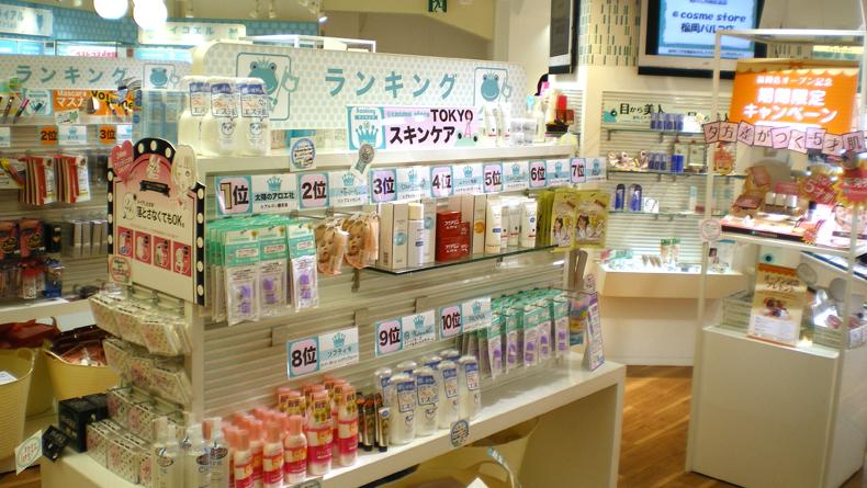 福岡店 cropped