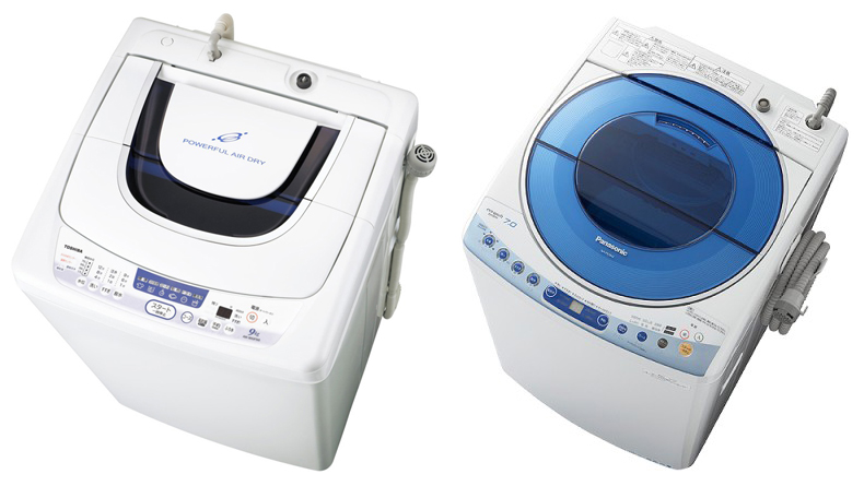 Kanji Cheat Sheet Washers And Dryers Savvy Tokyo