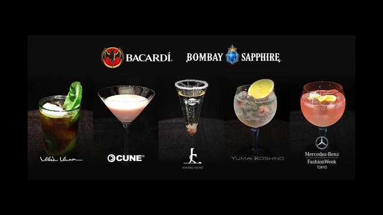 cocktail runway