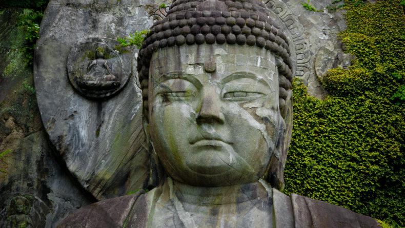 Mount Nokogiri Ikusuki