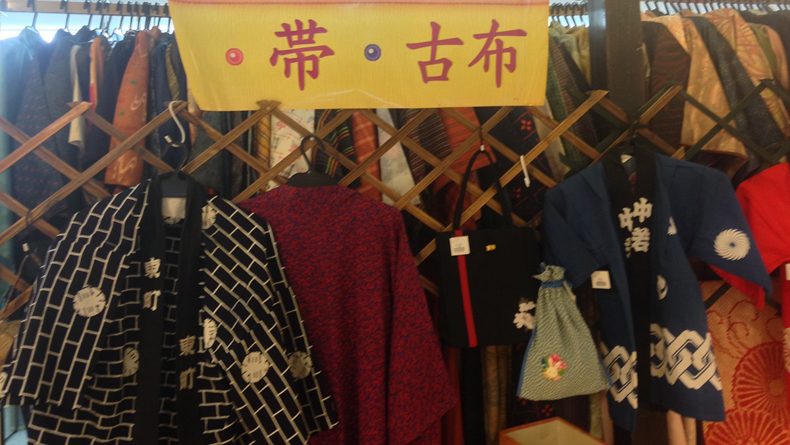 Where can you find cheap used kimono?