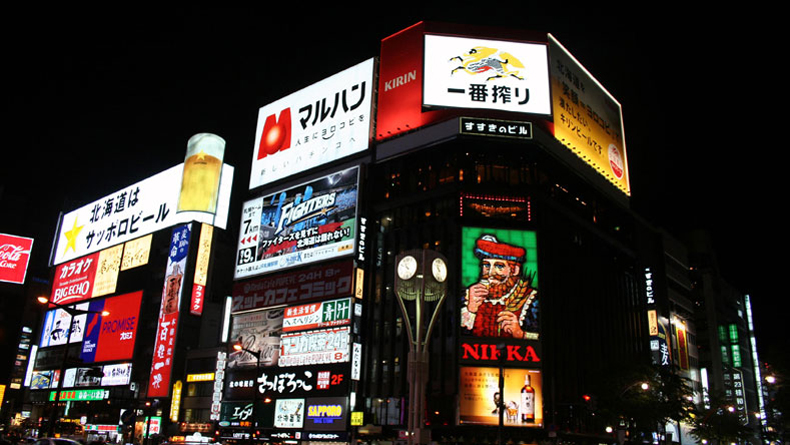 Sapporos_famous_Susukino_bi