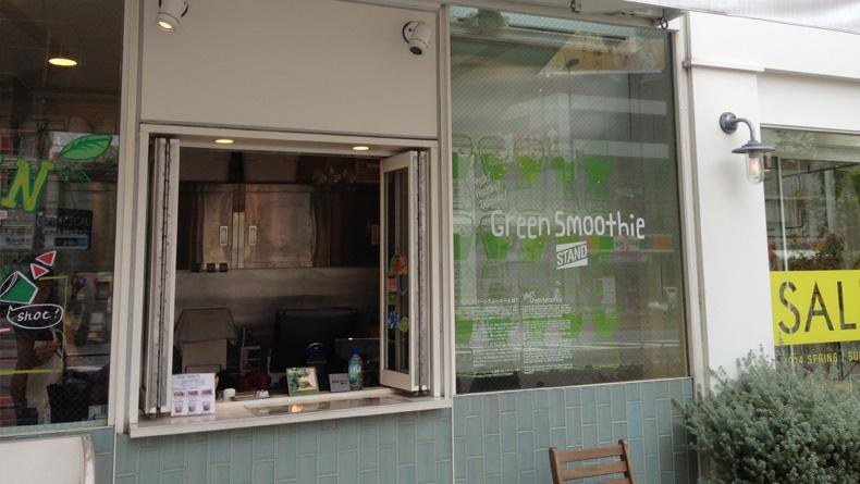 green.smoothie