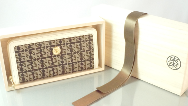 Natsume-Inden-Wallet-Gift copy cropped