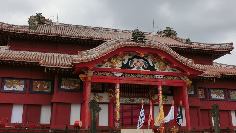 photo of shuri castle cropped