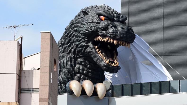 Godzilla-Shinjuku