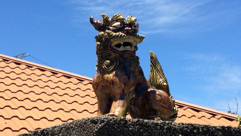 NakayamagwaGuesthouse2 cropped