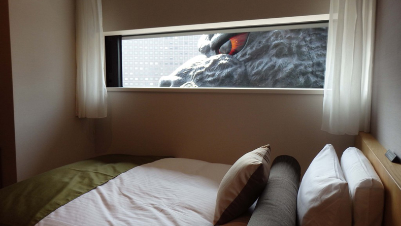 Image result for shinjuku godzilla hotel
