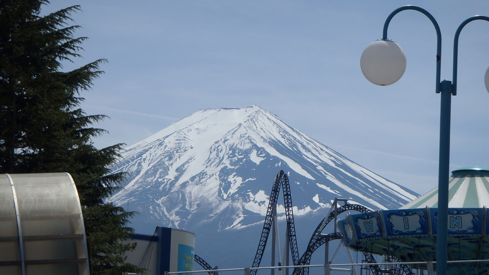 Fuji Q 4 cropped