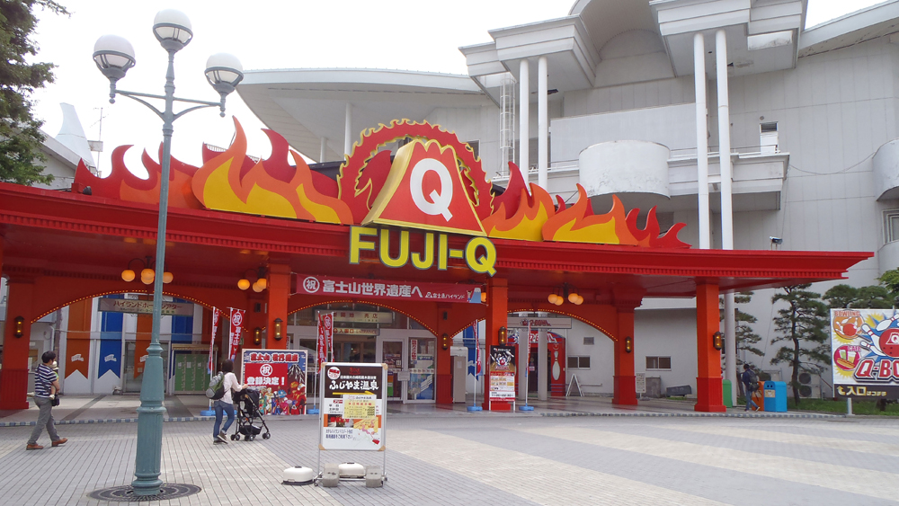 Fuji Q 6 cropped