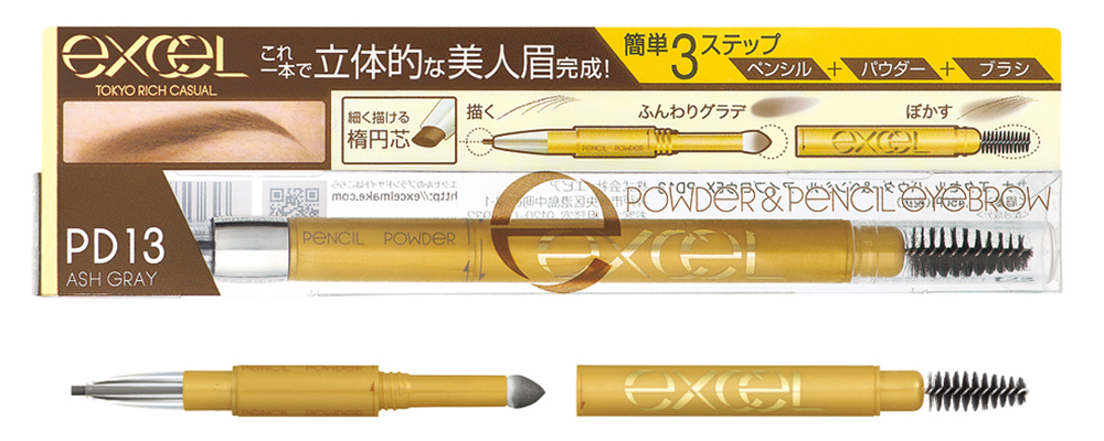 excel pencil powder