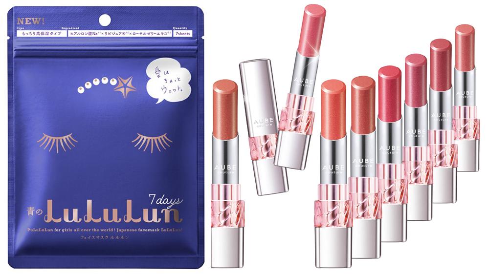 lulu & lipstick