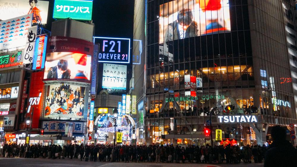 Shibuya by Dick Thomas Johnson cropped