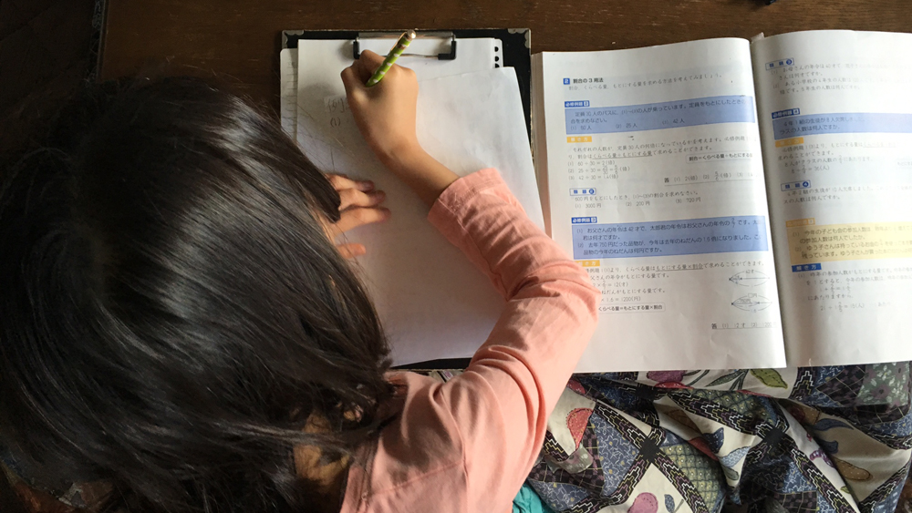 Pros and Cons of the Japanese Public School System - Savvy Tokyo