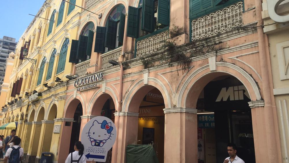 Macau II cropped
