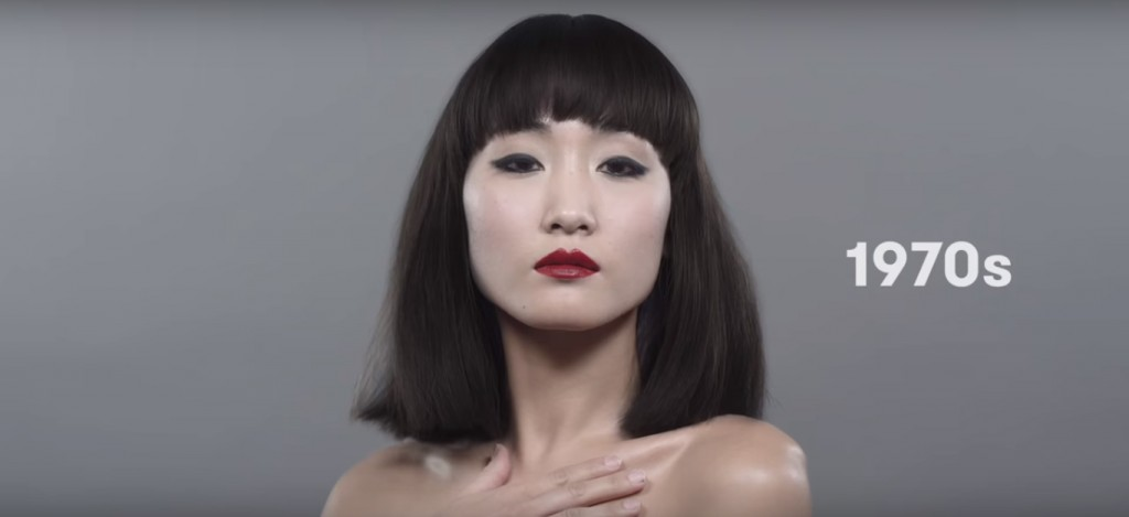 beauty video featured