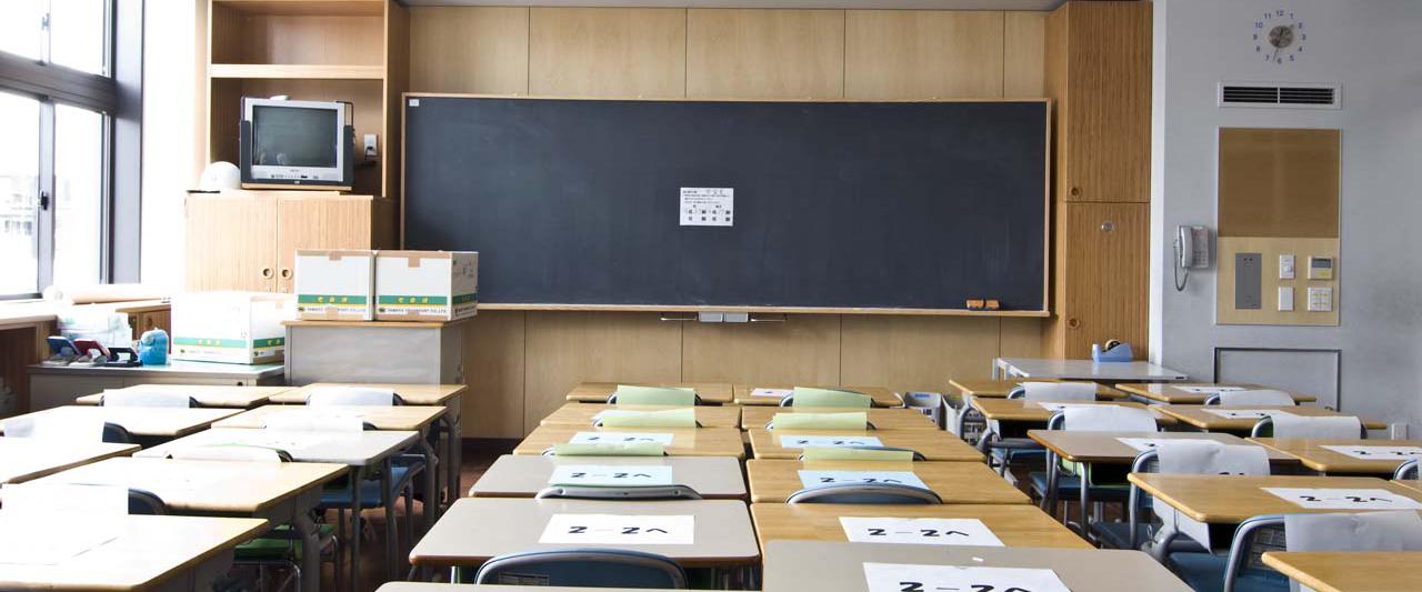 Preparing To Enter A Japanese Elementary School Savvy Tokyo