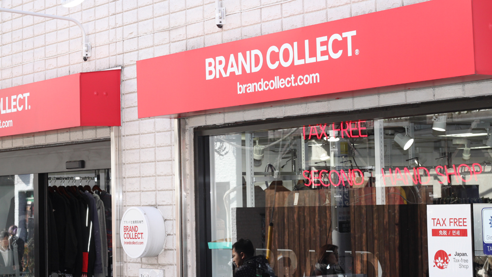 BrandCollect cropped