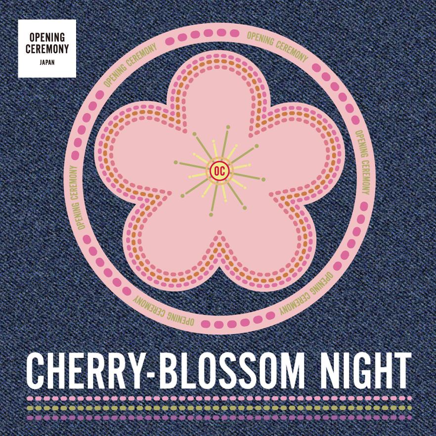 cherry blossom night oc
