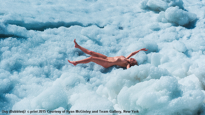 Ryan McGinley cropped copy