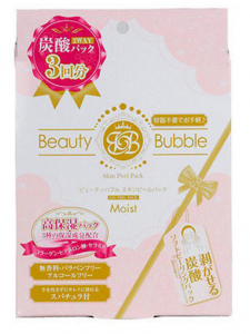 Beauty Bubble CO2 Peel Pack