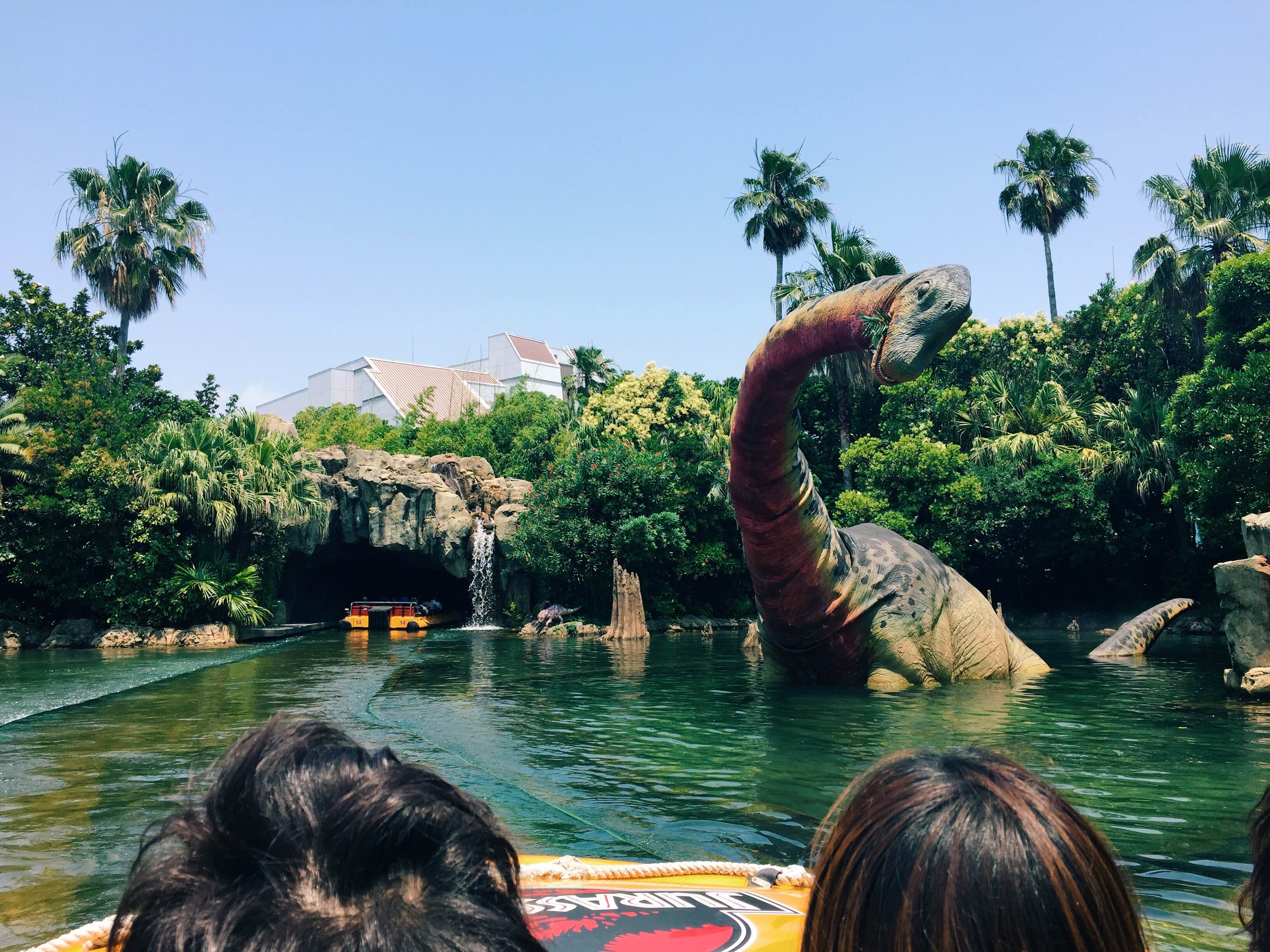 USJ dinosaur