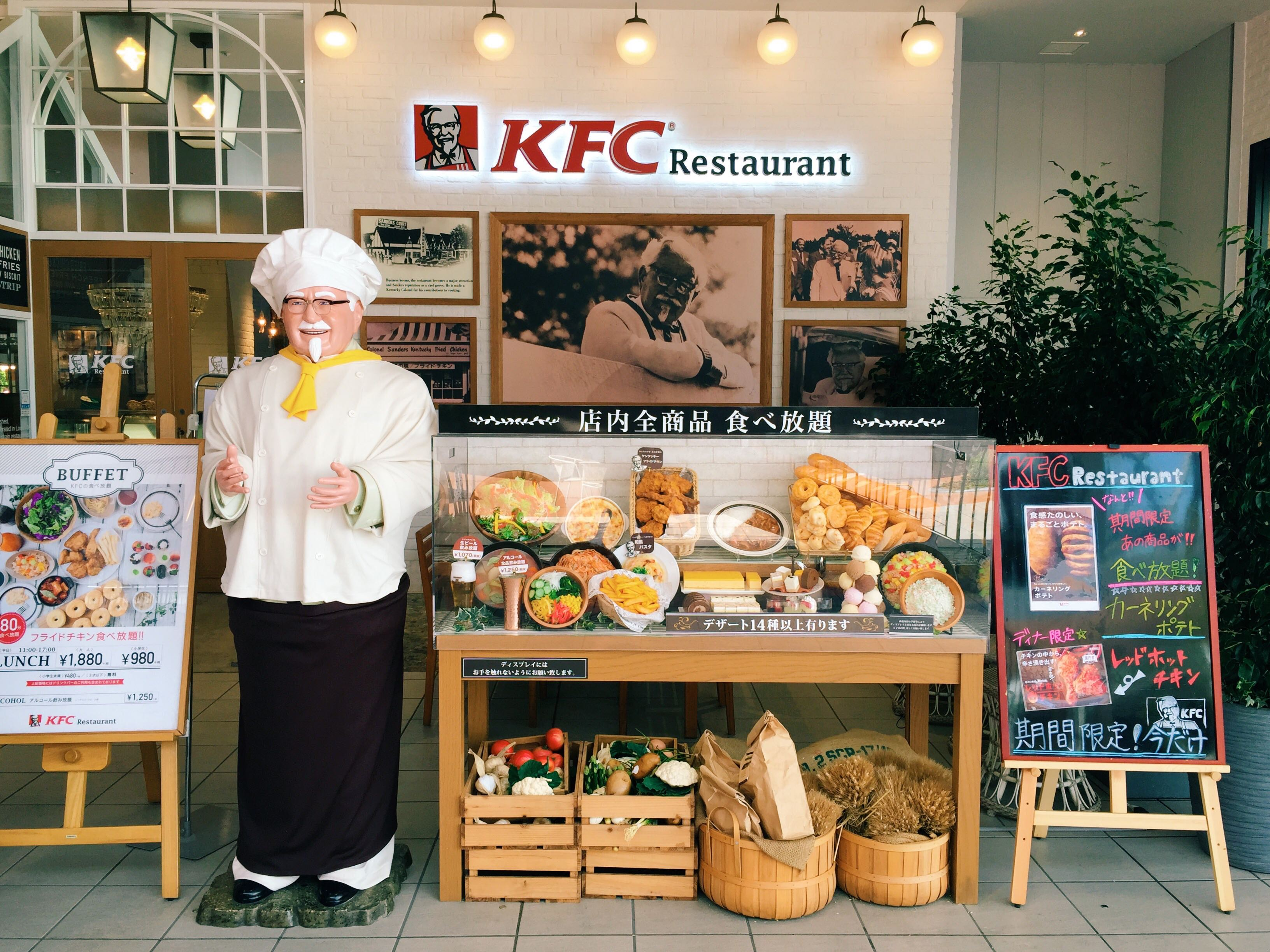 Image result for osaka kfc