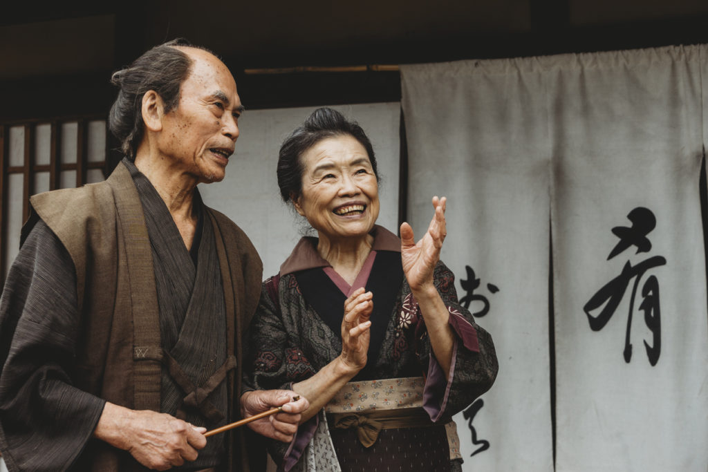 How did Respect For the Aged Day Begin - Keiro No Hi: Celebrating The Health & Wisdom Of An Aging Society