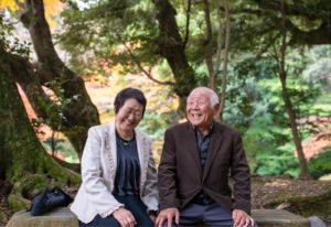 Keiro No Hi - Celebrating The Health and Wisdom Of An Aging Society