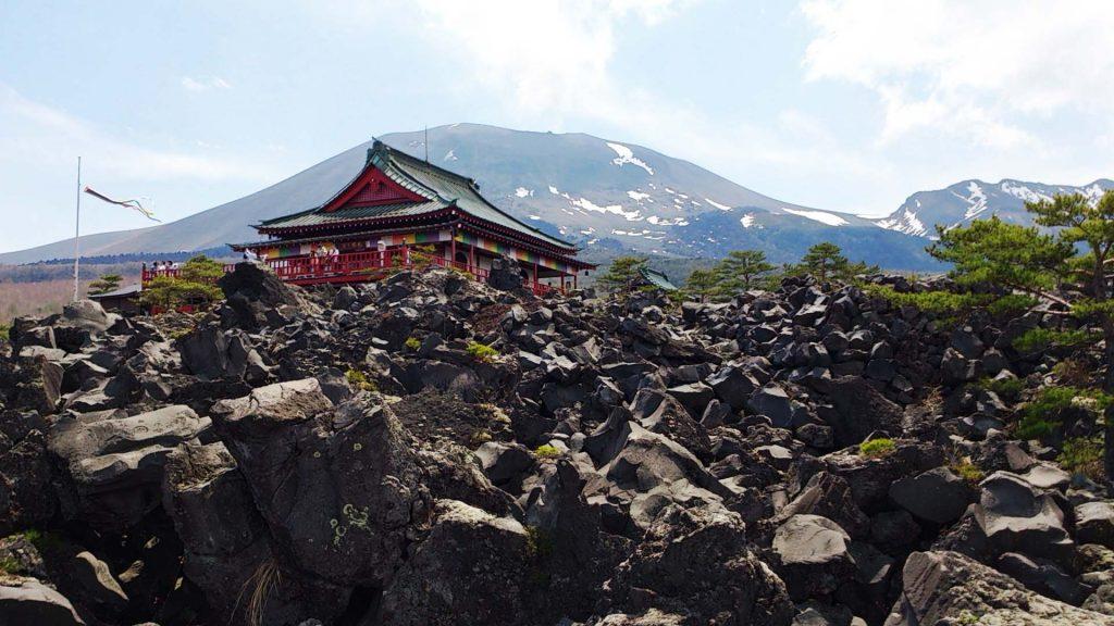 Mt. Asama Oni-Oshidashi Park