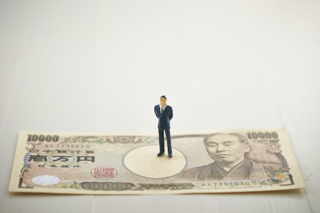 Man on Japanese yen bill