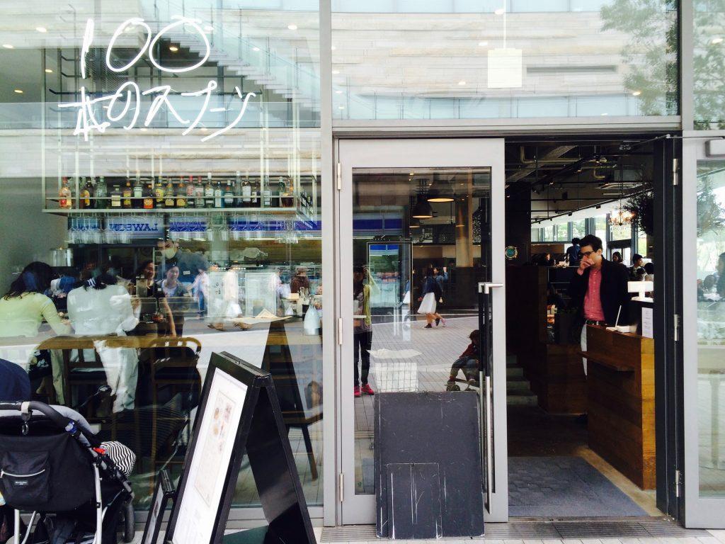 100-spoons-restaurant