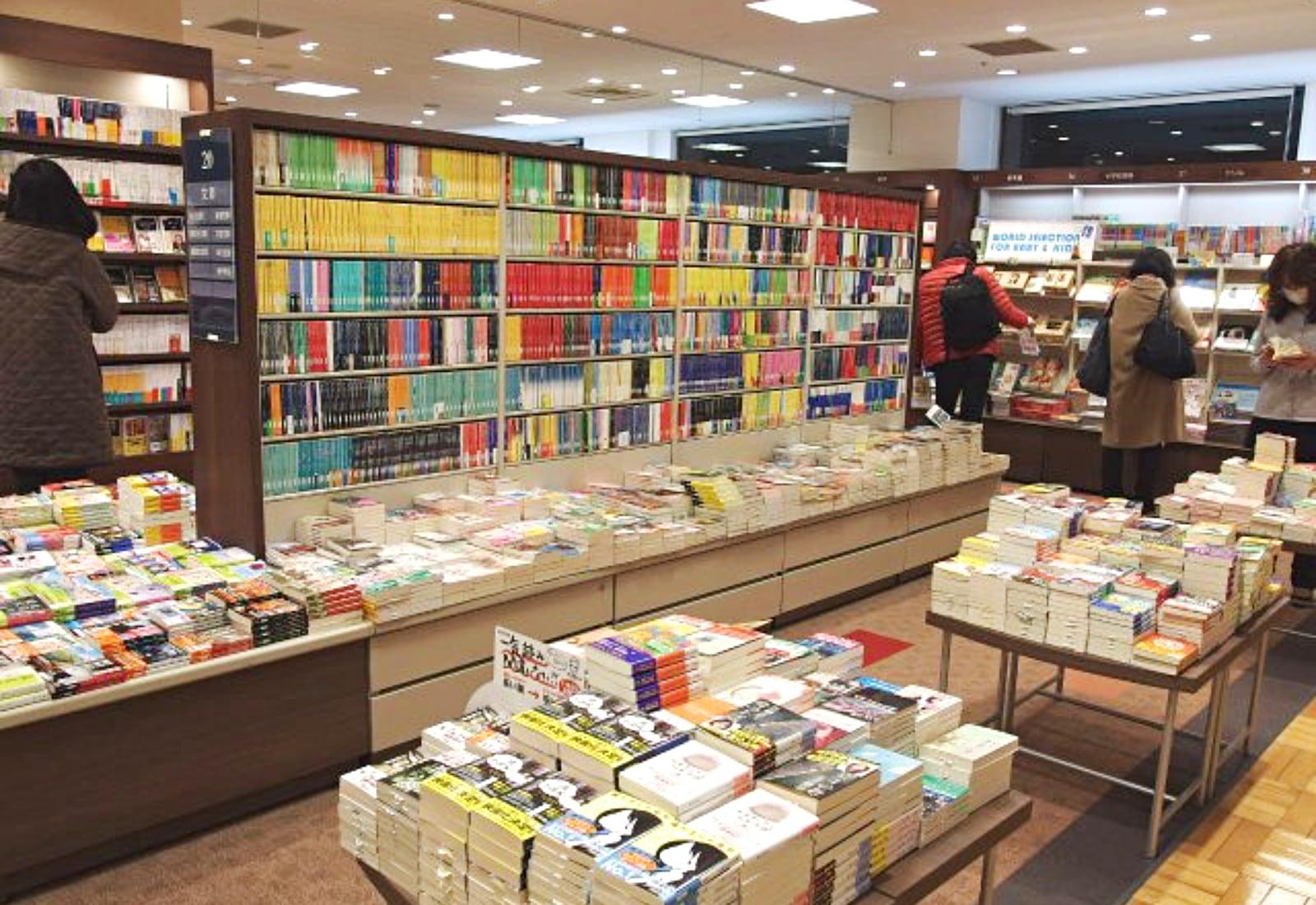 Yaesu Bookstore
