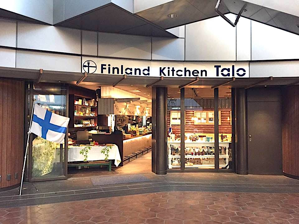 ... Shopping Complex, This Rare Gem, Which Opened In Early March, Is Your  One Stop Shop For Everything Finnish. From The Minimalistic Home Décor And  Moomin ...