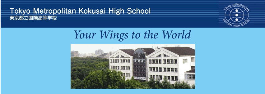 10 Japanese High Schools That Accept Foreign Students - Savvy Tokyo