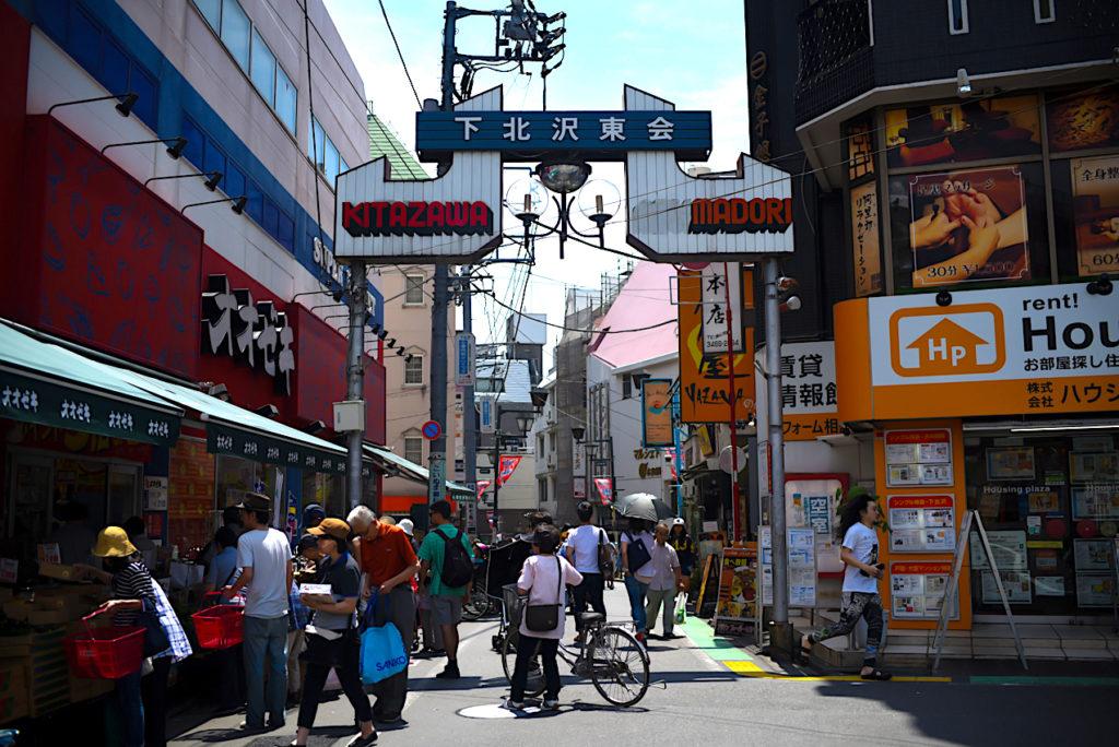 Image result for Shimokitazawa, Tokyo