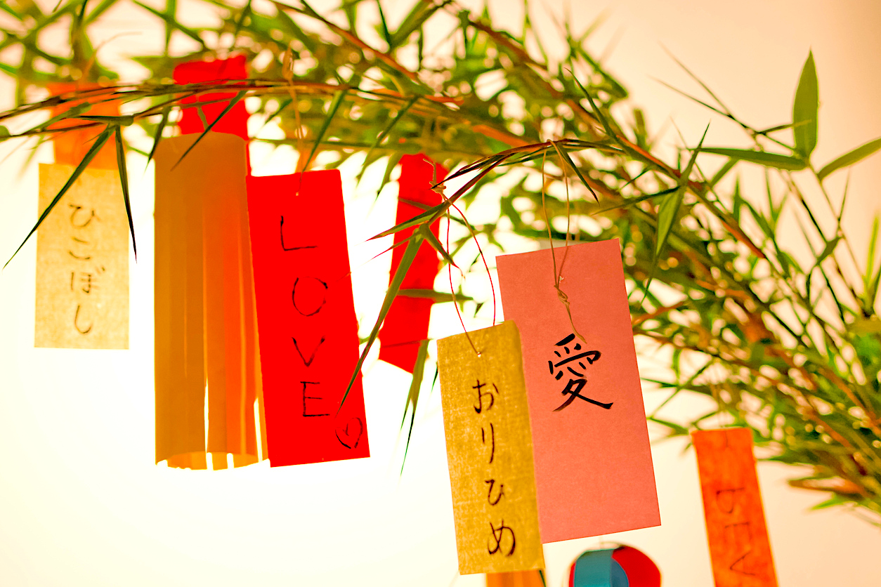 Tanabata: The Most Romantic Night In Japan - Wishes written on tanzaku