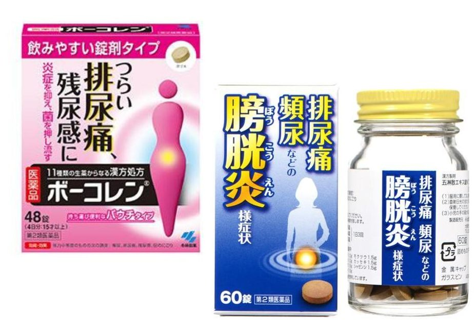 Medication for urinary tract infection