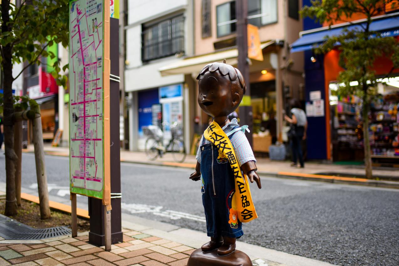 Kagurazaka: Tokyo's Finest Blend Of Tradition And ...  Kagurazaka: Tok...