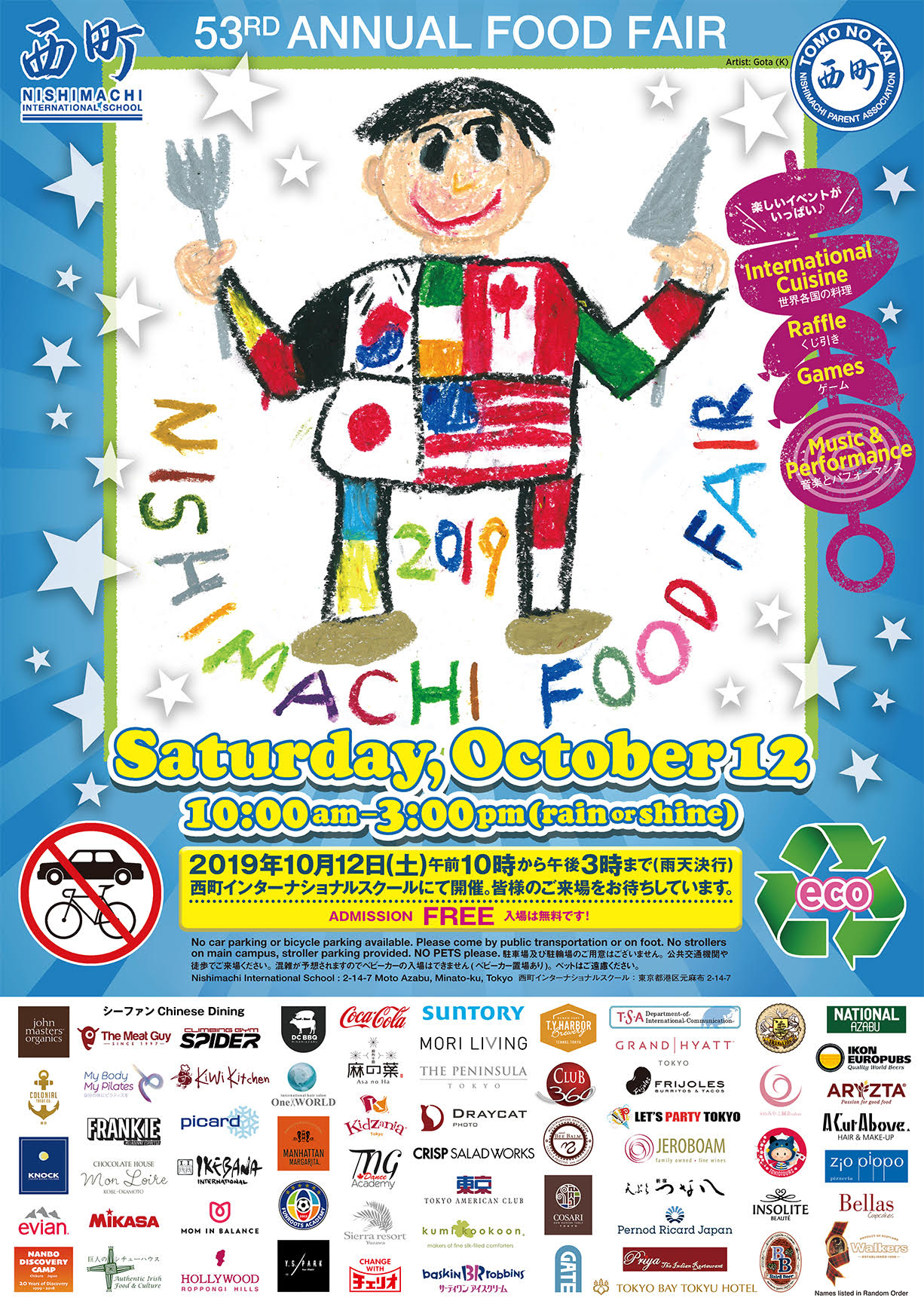 Nishimachi Food Fair Poster 2019