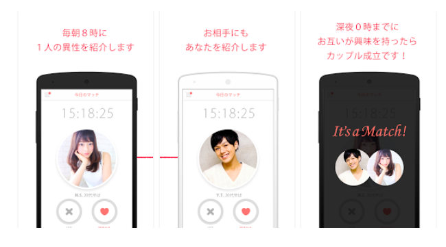 dating apps used in japan