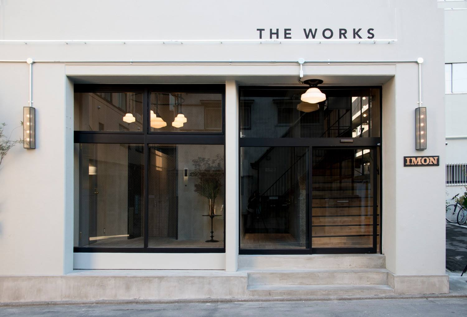 The Works Exterior