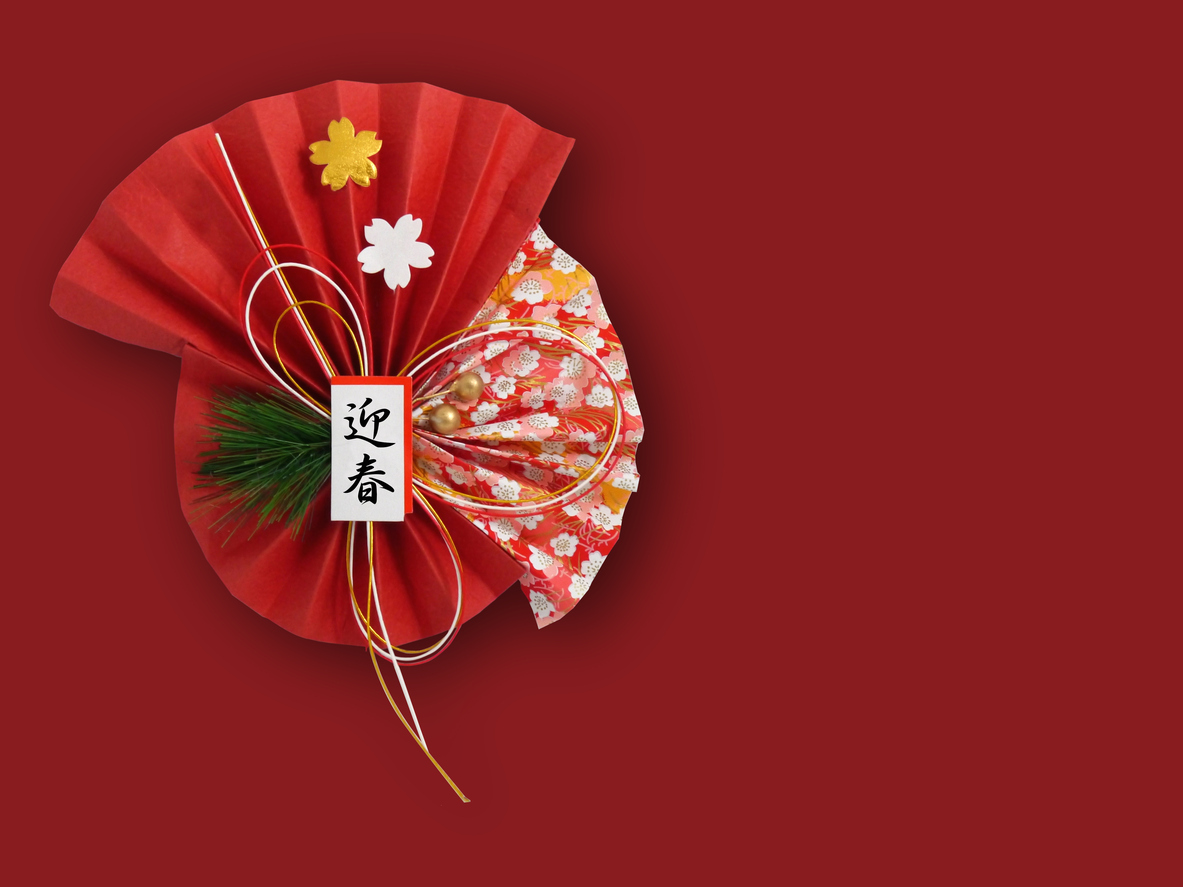 12 Essential Japanese New Years Family Traditions Savvy Tokyo