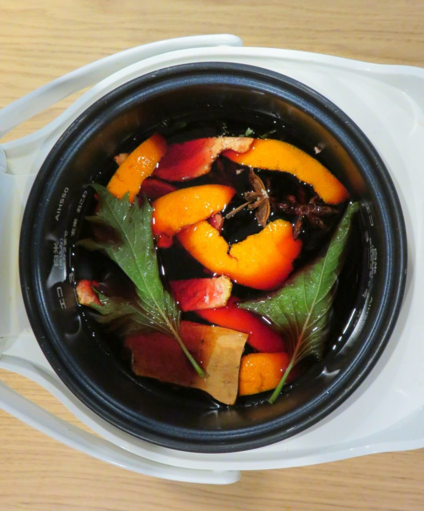 3 Vegetarian Rice Cooker Recipes - Mulled Cabernet with shiso leaves instructions
