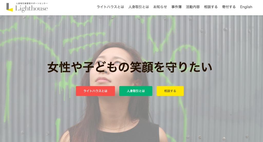 9 Tokyo-Based Organizations You Can Volunteer For - Savvy Tokyo