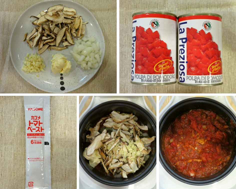 3 Vegetarian Rice Cooker Recipes - Red sauce with shiitake mushrooms instructions