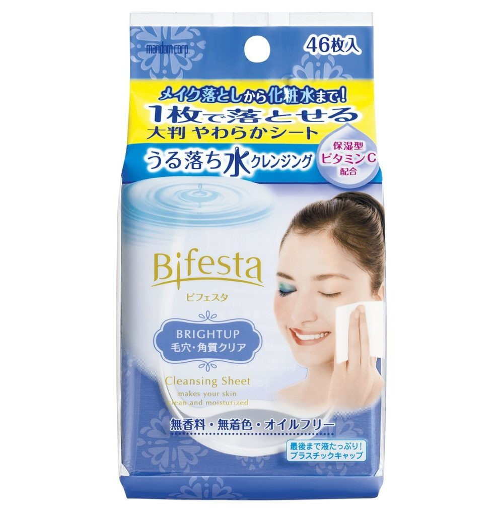 Oil Based Makeup Remover Wipes