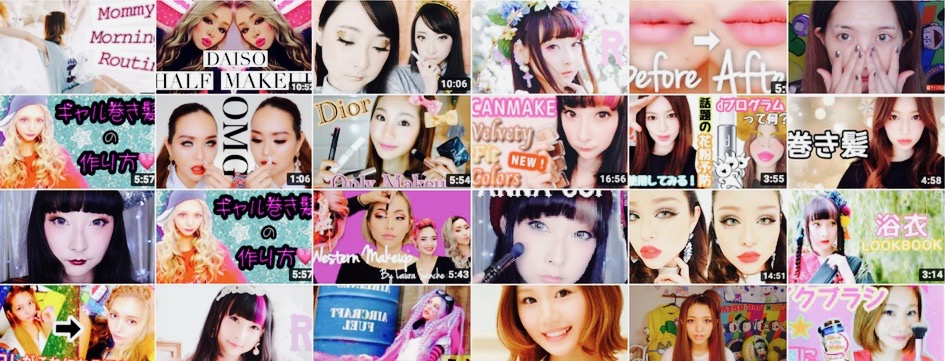 5 Japanese Beauty Queens To Follow On YouTube - Savvy Tokyo