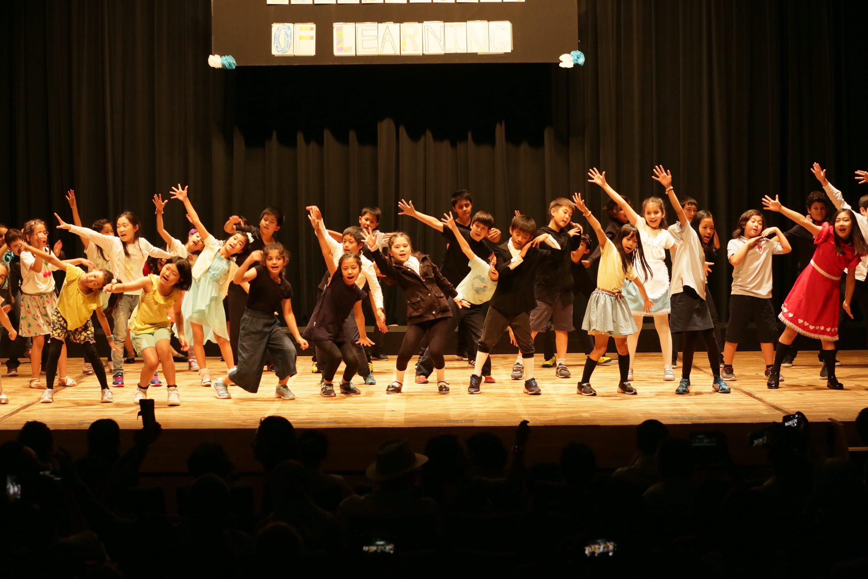 Shinagawa International School